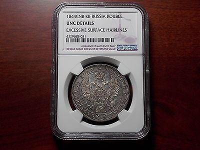 1844 Russia Rouble silver coin NGC UNC Det