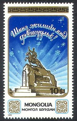 Mongolia 1990 HORSE/Statue/New Year/Sculpture 1v n15562