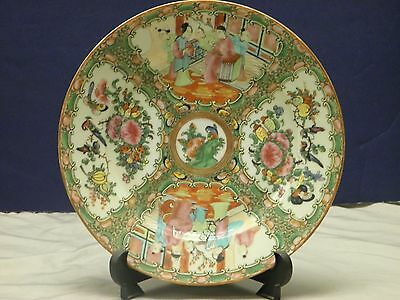 """EXCELLENT ANTIQUE CHINESE EXPORT 1st EDITION 1850's ROSE MEDALLION 9-1/2"""" PLATE"""