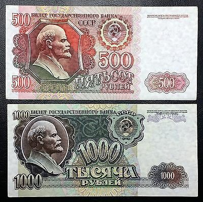 RUSSIA: 1992 500 & 1000 Rubles Notes, P-249 250 *AU Condition* Free Combined S/H