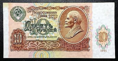 RUSSIA: 1991 10 Rubles Banknote, P-240 **UNC Condition** Free Combined S/H