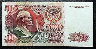 RUSSIA: 1992 500 Rubles Banknote, P-249 **AU Condition** Free Combined S/H