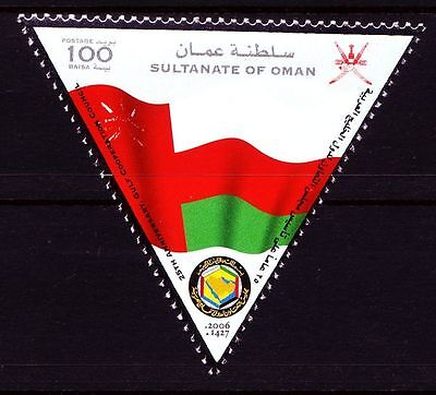 Oman 2006 ** Mi.628 GCC Flaggen Flags, Triangle stamp