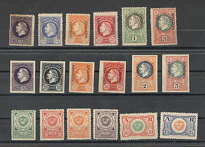 Montenegro-Italy-Gaeta-18 Stamps Issue In Exile By Gvmt Of Prince Nikola-1916.