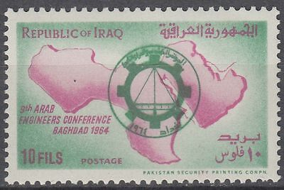 Irak Iraq 1964 ** Mi.393 Technik Engineering Landkarte Map [i653]