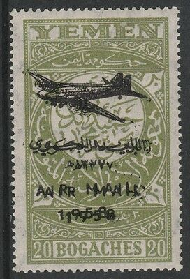 Yemen 2570 - 1958 UNISSUED 20b with AIR MAIL  overprint DOUBLED u/m