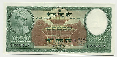 Nepal 100 Rupees ND 1961 Pick 15 UNC Uncirculated Banknote