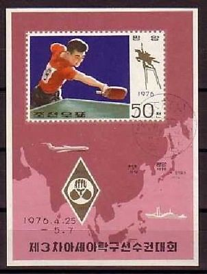 Table Tennis imperf S/S stamp 1976