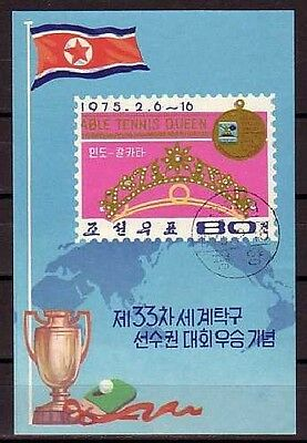 Table Tennis imperf S/S stamp 1975