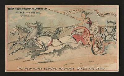 """New Home Sewing Machine Co., Chicago - """"Takes the Lead"""""""