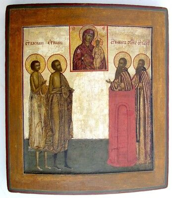 18th CENTURY ANTIQUE RARE RUSSIAN ICON of HOLY VIRGIN & SELECTED SAINTS