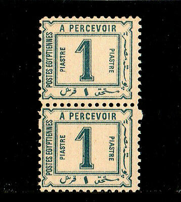 Egypt 1888 Pair Of One Piastre Postage Due S.g.d68 Mint Not Hinged Cat. £400.00+