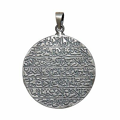 Large Round Sterling Silver Antique-Style 1.5in Ayatul-Kursi Pendant Muslim