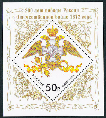 Russia 2012 Russia - French War 200 Years s/s MNH