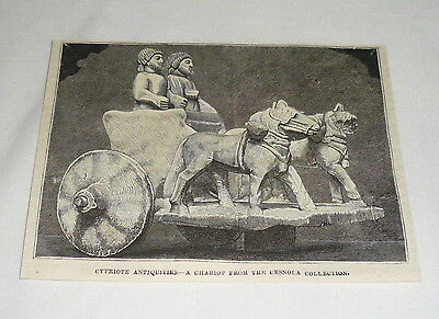 1878 magazine engraving ~ Cypriote CHARIOT FROM GESNOLA COLLECTION ~ Cyprus
