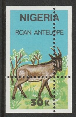 Nigeria 2675 - 1990 Wildlife - ANTELOPE  MISPLACED  PERFS  unmounted mint