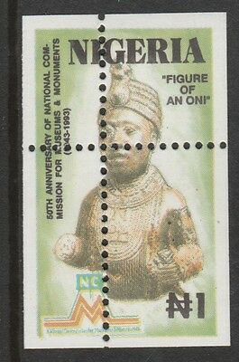Nigeria 2694 - 1993 MUSEUMS & MONUMENTS MISPLACED  PERFS  unmounted mint