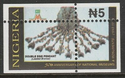 Nigeria 2698 - 1993 MUSEUMS & MONUMENTS MISPLACED  PERFS  unmounted mint