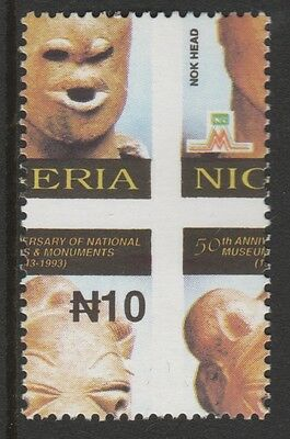 Nigeria 2699 - 1993 MUSEUMS & MONUMENTS MISPLACED  PERFS  unmounted mint