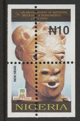Nigeria 2700 - 1993 MUSEUMS & MONUMENTS MISPLACED  PERFS  unmounted mint