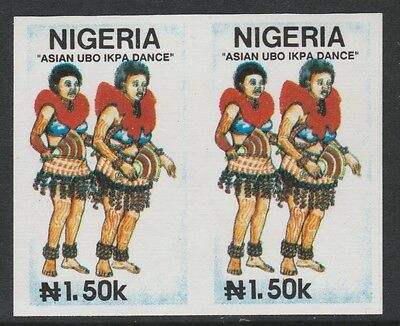 Nigeria 2711 - 1992 TRADITIONAL DANCES IMPERF PAIR  unmounted mint