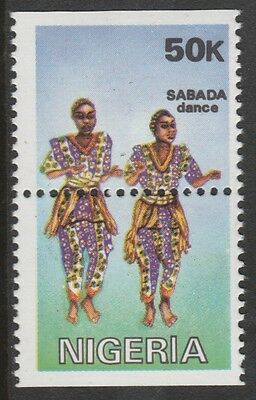 Nigeria 2713 - 1992 TRADITIONAL DANCES with MISPLACED PERFS  unmounted mint