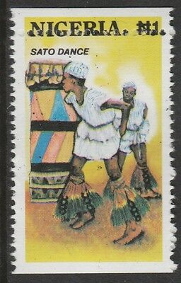 Nigeria 2714 - 1992 TRADITIONAL DANCES with MISPLACED PERFS  unmounted mint