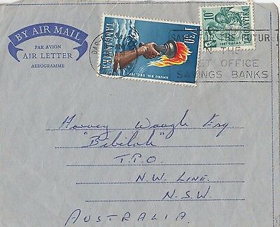 Stamps Tanzania 1964 on formula air letter to NSW Australia, interesting
