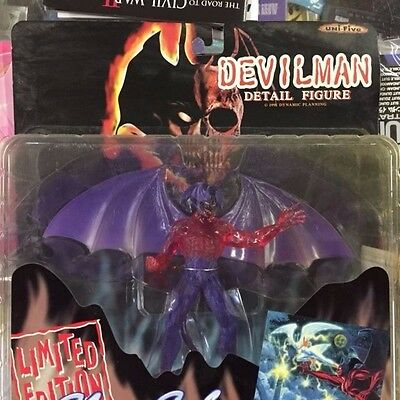 Devilman Legend Of Detail Figure Limited Edition