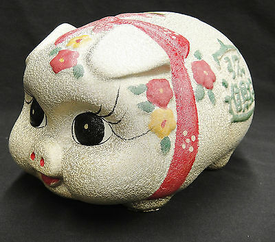 Vintage Chinese Piggy Bank With Stopper Flowers Ribbon Chinese Characters 5x8