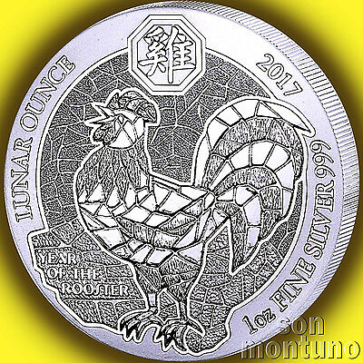 2017 Rwanda - YEAR OF THE ROOSTER PROOF - 1oz Silver Lunar Zodiac Coin ONLY 1000
