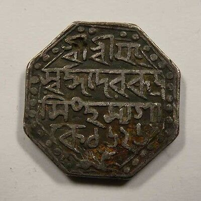 India Assam Rudra Simha Silver Octagonal Rupee dated 1704 Very Scarce