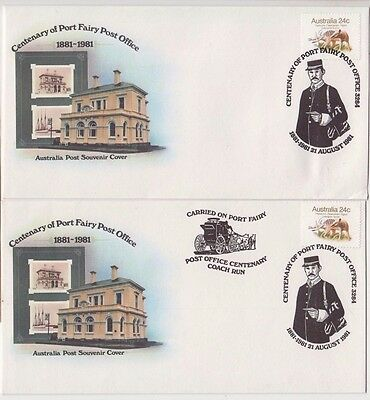 Stamps Australia on pair 1981 Port Fairy Victoria souvenir covers missing cachet