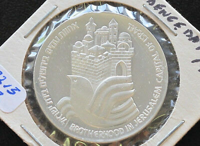 1977 Israel 25 Lirot Silver BU Coin 29th Anniversary of Independence D4807