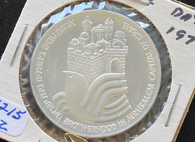 1977 Israel 25 Lirot Silver Proof Coin 29th Anniversary of Independence D4806