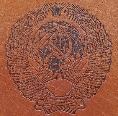 1979 USSR Russia Vintage Unused Leather Case Cover Soviet Passport Coat-of-Arms
