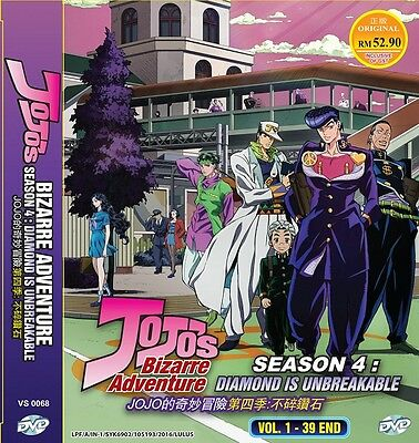 JOJO's BIZARRE ADVENTURE S4 | 01-39 | English Subs | 3 DVDs (VS0068)