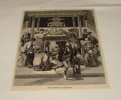 1886 magazine engraving ~ BAPTISM OF BUDDHA, Japan