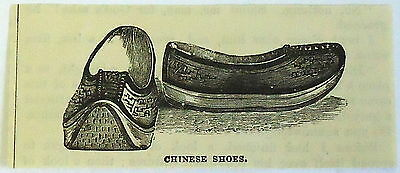 1882 small magazine engraving ~ SHOES & THEIR HISTORY ~ CHINESE SHOES