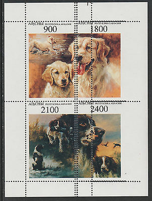 Abkhazia 2922 - 1995 DOGS perf sheetlet with PERFORATION ERROR unmounted mint