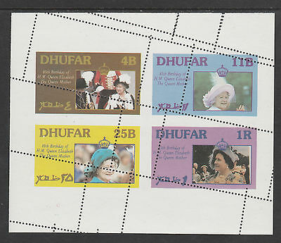 Oman - Dhufar 2924 - 1985 QUEEN MOTHER perf sheetlet with MISPLACED PERFS u/m