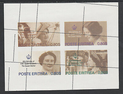 Eritrea 2933 - 1985 QUEEN MOTHER perf sheetlet with MISPLACED PERFS u/m