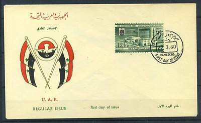 17-02-05676 - Syria 1960 Mi.  - FDC 100% FDC Damascus First Day of Issue