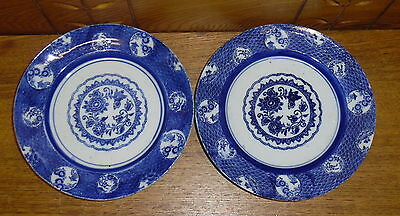 2 Antique Chinese Japanese Oriental Canton Porcelain Plates - 8 1/4""