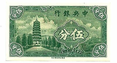 5 Cents 1939 The Central Bank of China Banknote C288513S  UNC XF