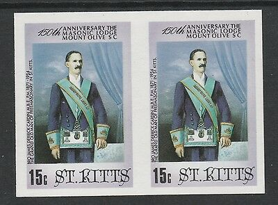 St Kitts 2999 - 1985 MASONIC LODGE 15c  IMPERF PAIR unmounted