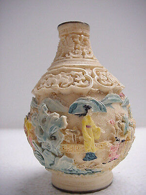 Vintage Chinese? Molded? Snuff Bottle, 3D, Marked