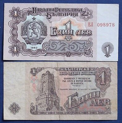 Bulgaria 1 Lev 1962 aUNC plus circulated note *[9054]
