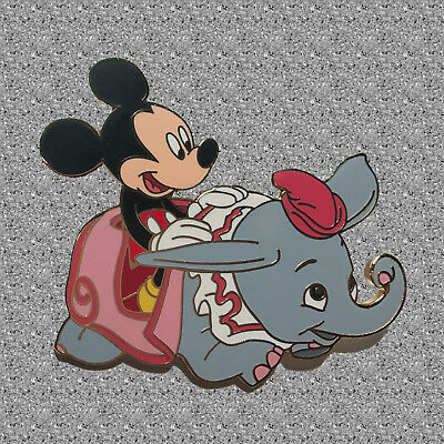 DISNEY AUCTIONS Pin LE 500 - WDW - Dumbo Ride - Mickey