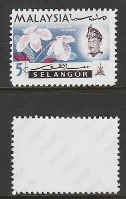 Selangor 3058 - 1965 ORCHID MISSING YELLOW -  a Maryland FORGERY unused